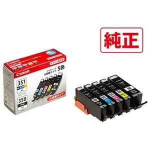 キヤノン インクカートリッジ BCI351X...の関連商品10