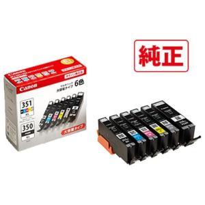 キヤノン インクカートリッジ BCI351XL+350XL6MP [BCI351XL350XL6MP]|edioncom