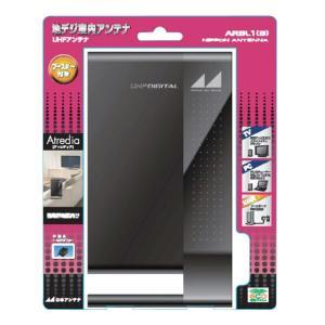 日本アンテナ 地デジ室内アンテナ ブースター...の関連商品10