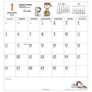 何度でも書いたり消したりできる、便利なホワイトボード仕様のカレンダーです。