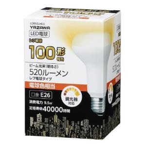 ヤザワ LED電球 E26口金 全光束810lm(9.5Wレフ電球タイプ) 電球色相当 LDR10LHD2 [LDR10LHD2]|edioncom