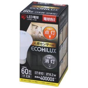 アイリスオーヤマ LED電球 E26口金 全光束810lm(8.2W一般電球タイプ) 電球色相当 1個入り LDR8L-H-S6 [LDR8LHS6]|edioncom