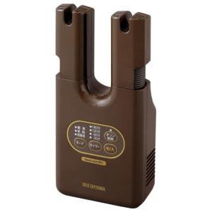 アイリスオーヤマ 脱臭くつ乾燥機 ブラウン KSD-C2-T [KSDC2T]|エディオンPayPayモール店