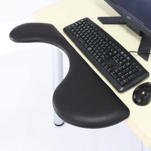 両肘を載せて負担を軽減する エルゴノミクス肘置き台
