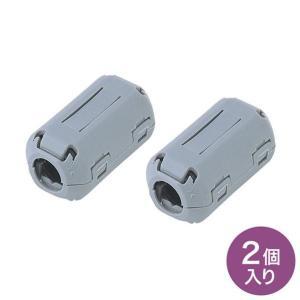 高周波ノイズをカットし、クリーンな信号伝送を実現するフェライトコア。直径6〜9mmのケーブルに対応。