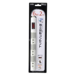 オーム電機 集中スイッチ付き 独立回転式コンセント(6個口・2m) HS-T1233W [HST1233W]|edioncom