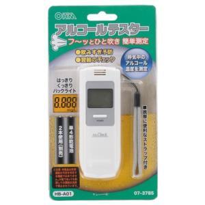 オーム電機 アルコールテスター HB-A01 [HBA01]|edioncom