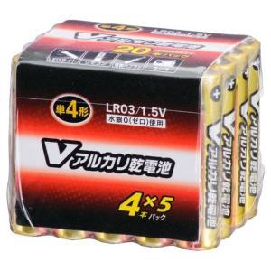 オーム電機 単4形Vアルカリ乾電池 20本パック LR03/S20P/V [LR03S20PV]