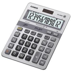 カシオ 本格実務電卓 シルバー DS-20DB-N [DS20DBN]|edioncom