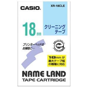 カシオ カシオネームランドテープ XR-18CLE [XR18CLE]