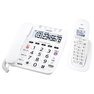 シャープ デジタルコードレス電話機(子機1台タイプ) ホワイト JDV38ECL [JDV38ECL]|edioncom