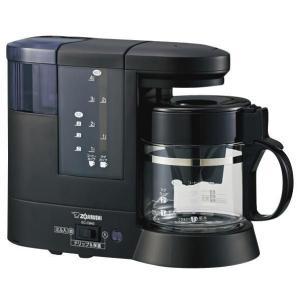 挽き立ての味と香りを楽しめる「ミルつき」。コーヒーカップ4杯分。