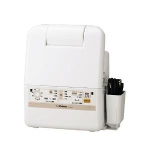 象印 ふとん乾燥機 ホワイト RF-AC20-WA [RFA...