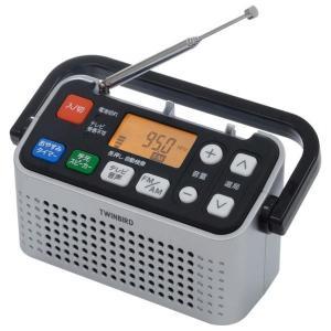 テレビの音声が聴けるラジオ。ワイドFM対応。