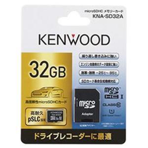 JVCケンウッド 高速microSDHCメモリーカード(Class 10対応・32GB) KNA-SD32A [KNASD32A] edioncom