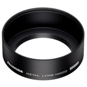 ハクバ メタルレンズフード 46mm ブラック KMH-46 [KMH46]