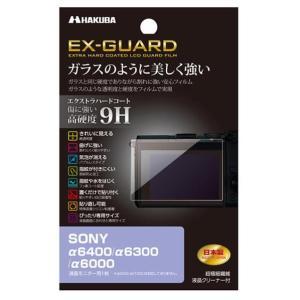 ハクバ SONY α6400/α6300/α6000専用液晶保護フィルム EXGF-SA6400 [...