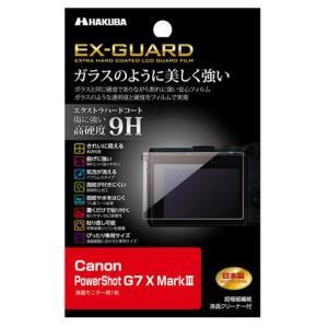 エクストラハードコートによりガラスと同じ硬度9Hでありながら割れに強い安心フィルム。