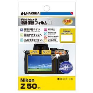 ハクバ Nikon Z50専用液晶保護フィルム DGF2-NZ50 [DGF2NZ50]