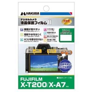 ハクバ X-T200/X-A7専用液晶保護フィルム DGF2-FXT200 [DGF2FXT200]