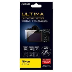 ハクバ Nikon Z7/Z6 専用 液晶保護ガラス DGGU-NZ7 [DGGUNZ7]