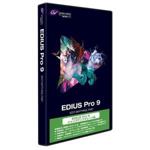 グラスバレー EDIUS Pro 9 ジャンプアップグレード版 EPR9-JUPR-JP EDIUSPRO9JUPGWD [EDIUSPRO9JUPGWD]|edioncom