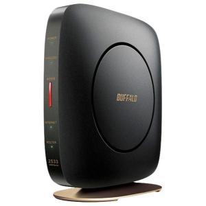 BUFFALO 無線LAN親機 11ac/n/a/g/b 1733+800Mbps エアステーション...