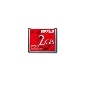 バッファロー コンパクトフラッシュ(2GB) 2GB RCF...