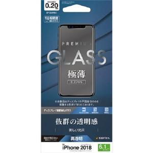 抜群の透明感。液晶保護強化ガラス。