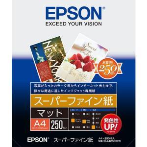 エプソン スーパーファイン紙 A4 250枚 K...の商品画像