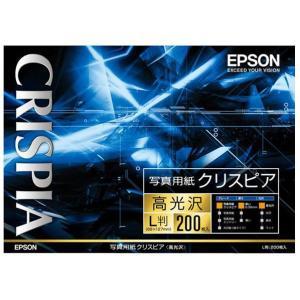 エプソン L判 写真用紙 高光沢 200枚入り...の関連商品4