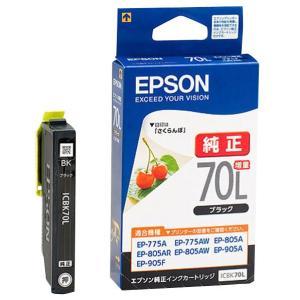 エプソン インクカートリッジ ICBK70L [ICBK70L]|edioncom