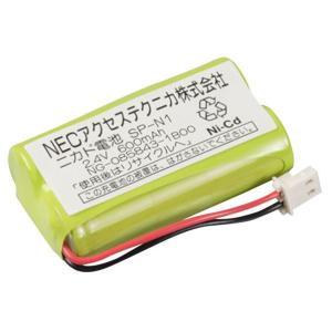 NEC ニカド電池 SP-N1 [SPN1]