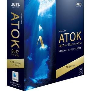 ジャストシステム ATOK 2017 for Mac [プレミアム] 通常版 ATOK2017MACプレミアムツウMDL [ATOK2017MACプレミアムツウMDL]|edioncom