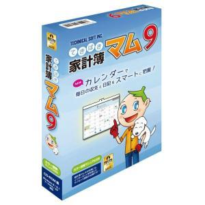 テクニカルソフト てきぱき家計簿マム9【Win版】(CD-ROM) テキパキカケイボマム9WC [テキパキカケイボマム9WC]|edioncom
