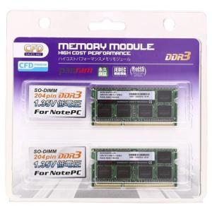 CFD ノート用PCメモリ(8GB×2) W3N1600PS-L8G [W3N1600PSL8G]