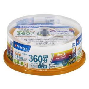 Verbatim 録画用50GB 4倍速 BD-R DL ブルーレイディスク スピンドルケース 20枚入り VBR260YP20SV1 [VBR260YP20SV1]|edioncom