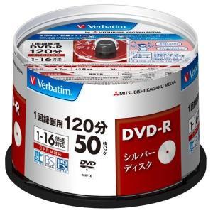 Verbatim 録画用DVD-R 4.7GB...の関連商品8