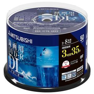 三菱ケミカルメディア 録画用DVD-R DL 215分 片面2層 2-8倍速 CPRM対応 50枚入り VHR21HDP50SD1 [VHR21HDP50SD1]|edioncom