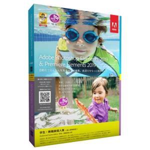 Adobe SenseiのAI技術を搭載。