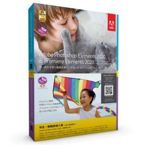 Adobe systems Photoshop Elements & Premiere Elemen...