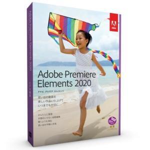 Adobe systems Premiere Elements 2020 日本語版 MLP 通常版 ...