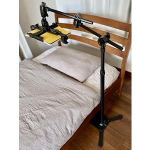 寝ながら読書 スマホ タブレット  頭上 横置 ベース式  ライト付