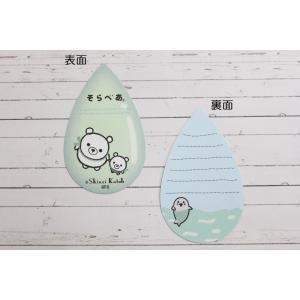 MGC01011 【Shinzi Katoh】ミニグリーティングカード MINIGREETINGCARD かわいい ギフト そらべあ くまの親子 アザラシ 海 点線あり(裏) 水色 涙型 sorabear|edogawa-zakkatown|02
