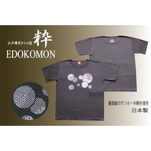 伊勢型紙を使って樹脂で捺染しております。 Tシャツの生地も肌触りに良い最高級のサンホーキン綿100%...