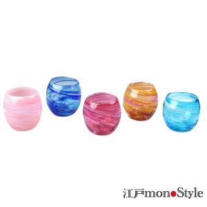 """鮮やかな色合いと手作りならではの個性が魅力的な沖縄の伝統工芸品""""琉球ガラス""""のフリーカップです。 沖..."""
