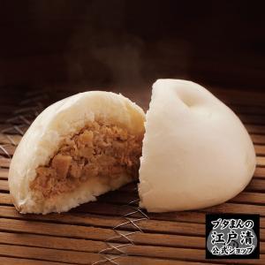 ブタまん「江戸清と言えばブタまん!ブタまんと言えば江戸清!」豚まん ぶたまん 肉まん にくまん 人気 売れ筋  横浜中華街