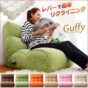 レバー付きリクライニング・ポケットコイル入り座椅子【Guffy-グフィー-】 edosho