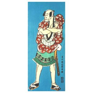 二人描写のうちの一人を模写したもの。寛政六年都座上演の「けいせい三本傘」に出演の嵐竜蔵扮する不破伴左...