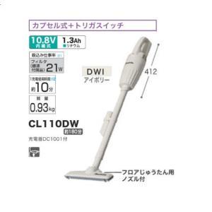 マキタ CL110DWI 10.8V充電式クリ...の関連商品5